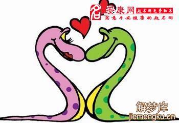 梦见两条蛇