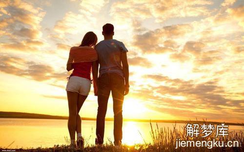 梦见朋友的男朋友和我在一起了