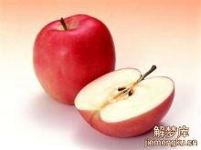 梦见分苹果