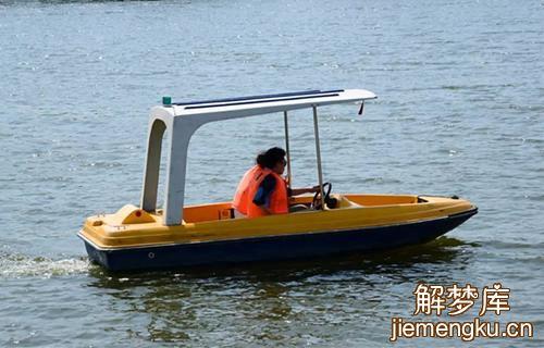 梦见海上做船