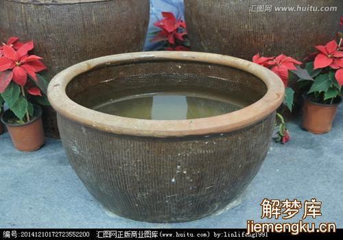 梦见装满水的水缸